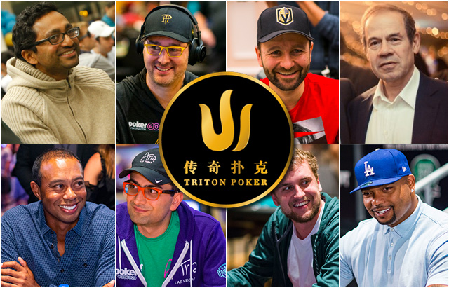 Triton Million Dream Pairings