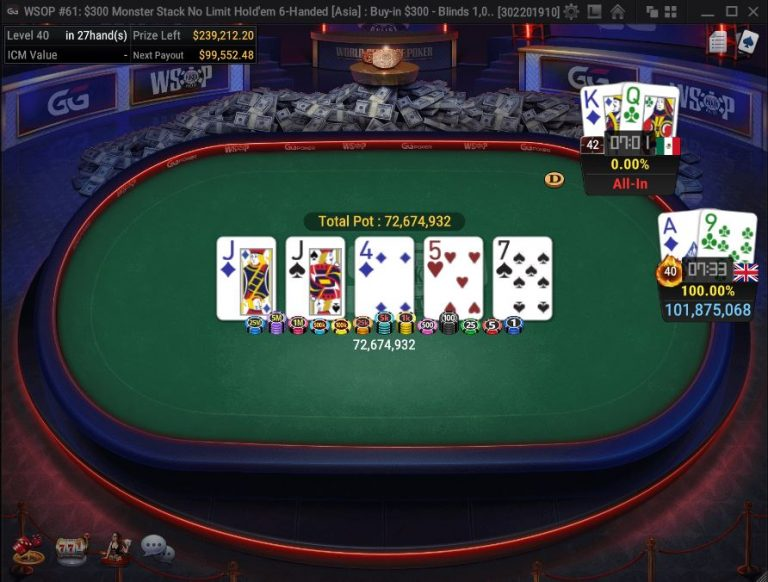 WSOP: Alexander Stacey Takes Down $300 Monster Stack Six-Handed