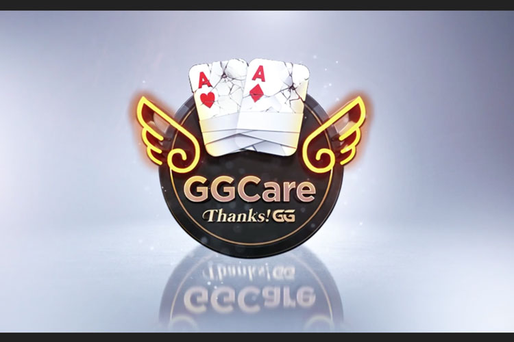 "GGPoker Launches Innovative Bad Beats Reward Program ""GGCare"""