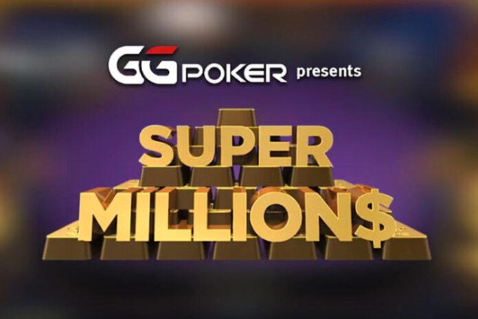 Super MILLIONS