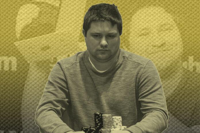 Ryan Hagerty WSOP